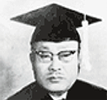 The 1st Dean Dr. Hwi-Jae Lee