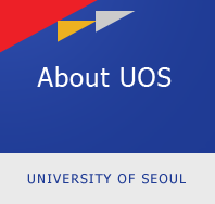 About UOS